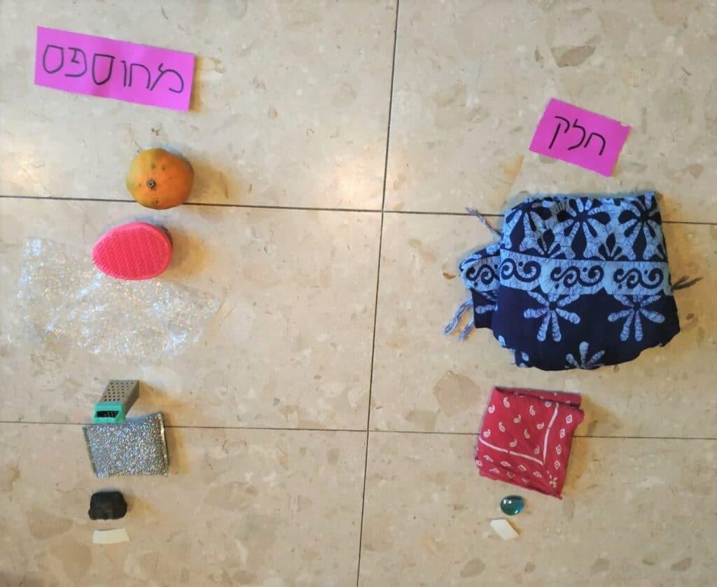 טור של חפצים חלקים וטור נוסף של חפצים מחוספסים