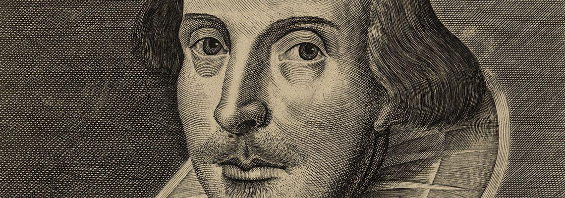 תמונה ראשית - וויליאם שייקספיר